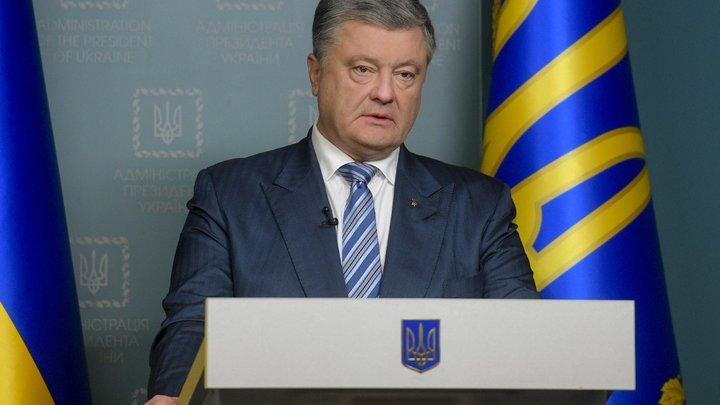 Порошенко назначил украинцам ежемесячную плату за нарушение законов в России