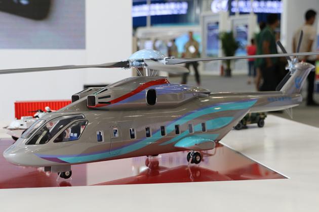 Украинская «Мотор Сич» будет участвовать в разработке вертолета для российских ВКС
