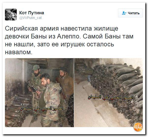 http://mtdata.ru/u4/photo1A23/20047566836-0/original.jpg
