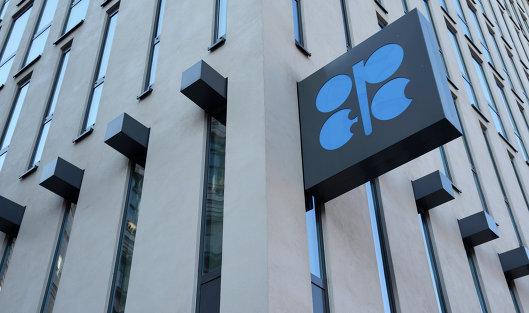 Страны ОПЕК в течение двух лет потеряли более $1 трлн из-за падения цен на нефть