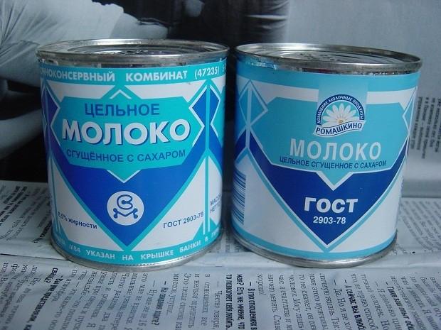 Продукты СССР, которые мы потеряли - сгущенное молоко сгущенка
