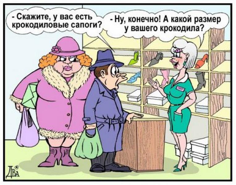 Найден потерявшийся муж... Улыбнемся)))
