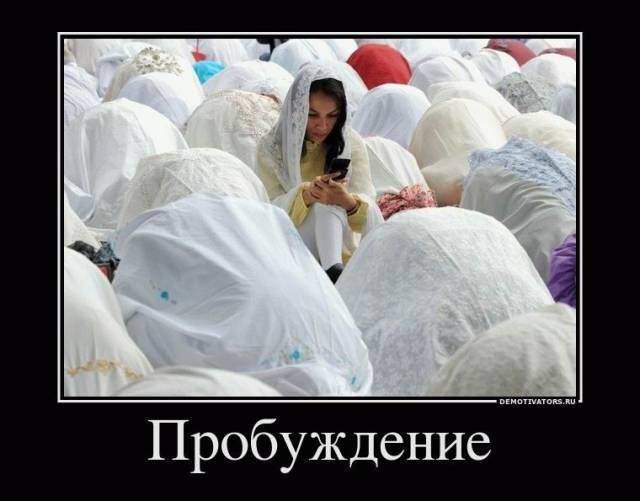ПРОЗРЕНИЕ  КРИШНАИТА.