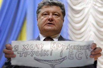 Евросоюз опять «опускает» Украину – ни членства, ни денег не получите!