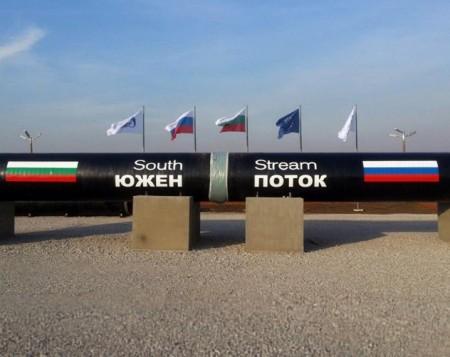 Как ЕС свергает правительство Болгарии, чтобы остановить «Южный поток»