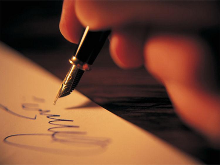 Письмо любимому, написанное на ночь, с ответом на утро!!!