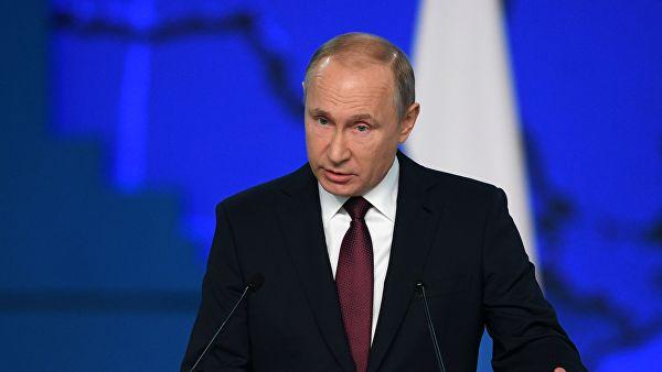 Путин поручил создать россий…
