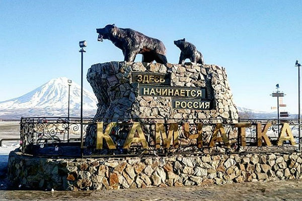 Вандалы обломали уши медведице на памятнике-символе Камчатки