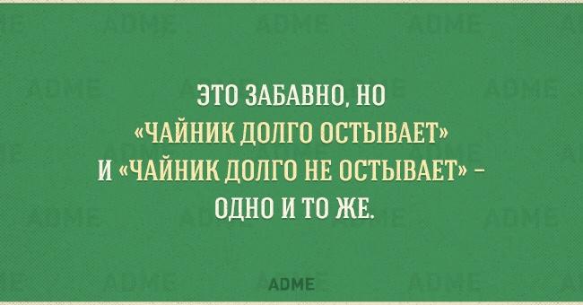 17 открыток о тонкостях русского языка