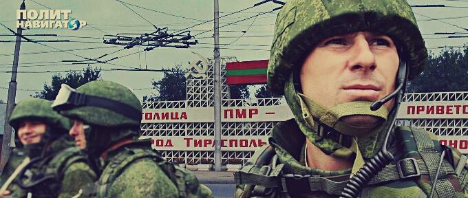 Приднестровье официально отвергло идею Додона об объединении