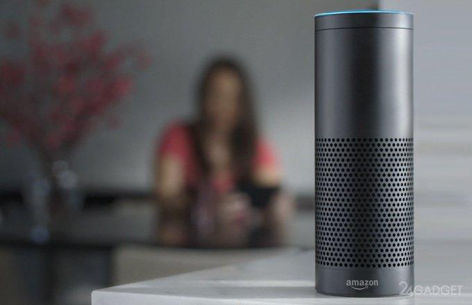 Улучшенный Alexa от Amazon не будет выполнять все команды
