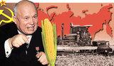 Хрущёв – могильщик СССР