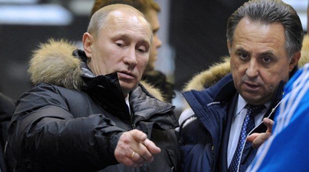 Кони Путина