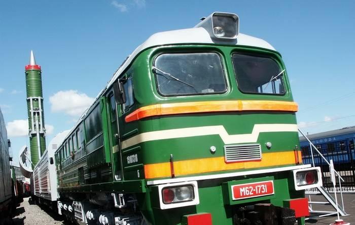 """Русские """"Ярсы"""" спрячутся в обычных поездах"""