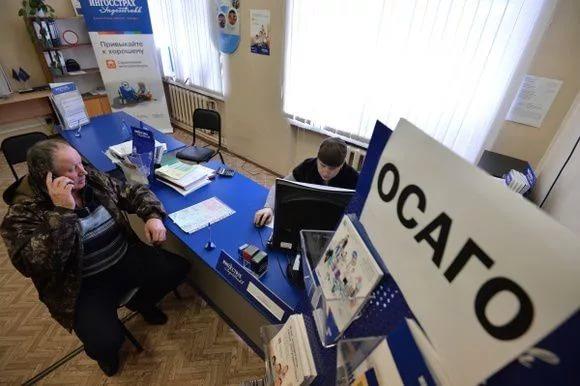 Страховщики заговорили о возможности обрушения рынка ОСАГО