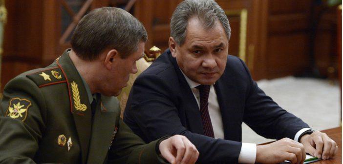 Шойгу и Герасимов объявлены в розыск на Украине