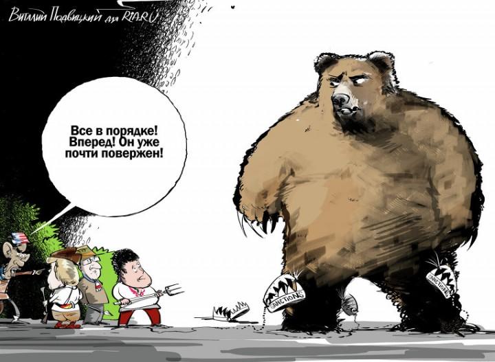 Донецк – пугливая Европа…