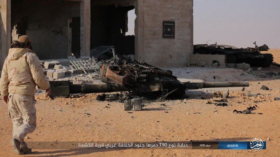 Уничтоженный Т-90 в районе Абу-Кемаля
