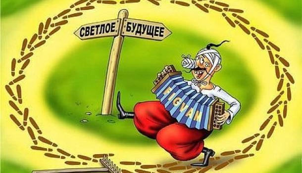 Киев пожаловался на экономические проблемы из-за блокады Донбасса