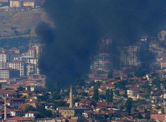 В Анкаре произошел взрыв