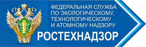 Ростехнадзор проверилПО «Маяк» после сообщений овыбросе рутения