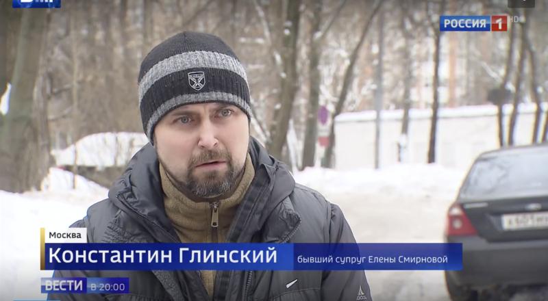 Про людей и НЕлюдей в Москве