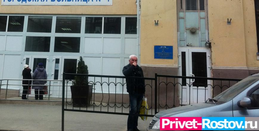 Выпустили газы: В Ростове хирурги просто так сделали дырку в животе девушки
