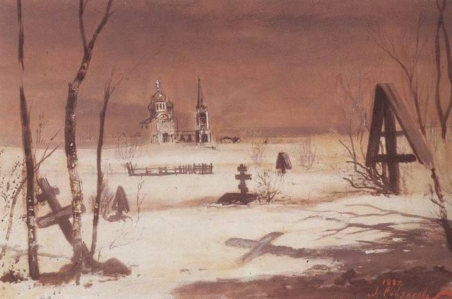 Кого на Руси нельзя было хоронить на общем кладбище?