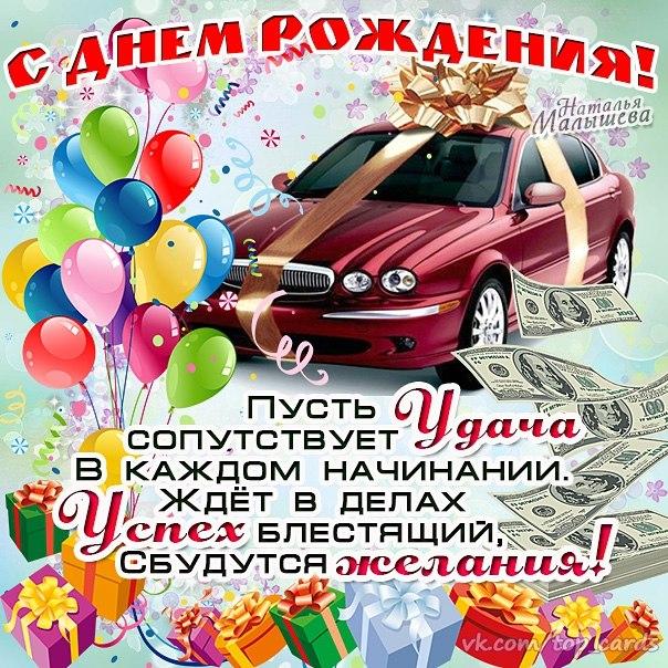 Поздравления с днем рождения для брата алексея