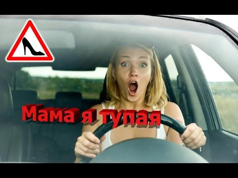 Девушка помогла водителю выехать из ловушки. Но что произошло дальше — не поддается логике!