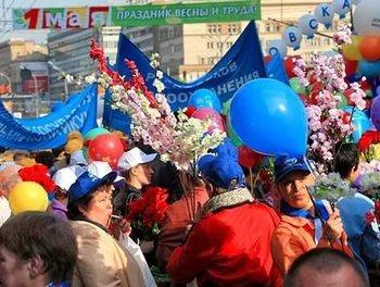 На майских митингах единороссы будут агитировать россиян ехать на Дальний Восток