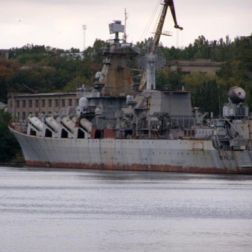 Ракетный крейсер «Украина» продадут за долги