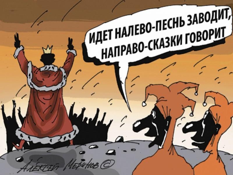 """А мы и не заметили))) """"Россия вошла в пятерку крупнейших экономик мира."""""""