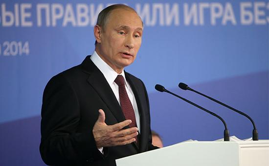 Путин рассказал о «дальнейшем разрастании глобального хаоса»