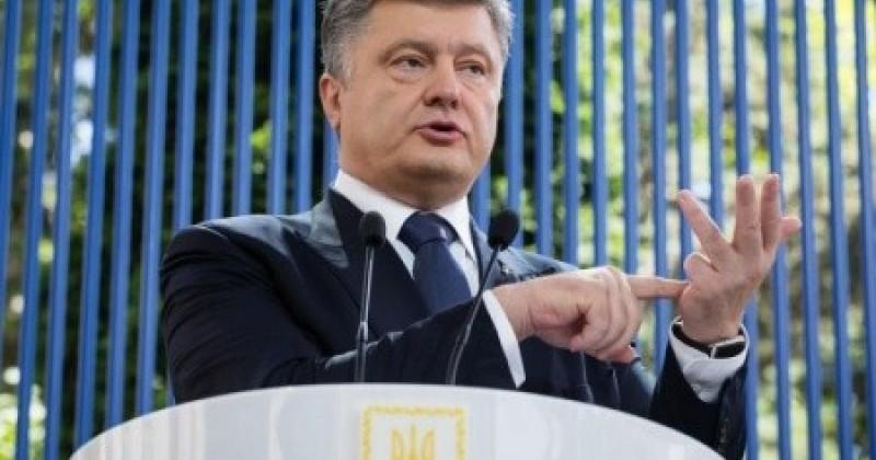 """Во время встречи с Трампом, Петр Порошенко заявил: """"Я абсолютно уверен, что Украина – это история успеха"""""""