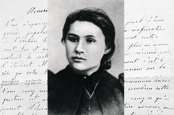 Первая женщина-террорист в России: преступление без наказания