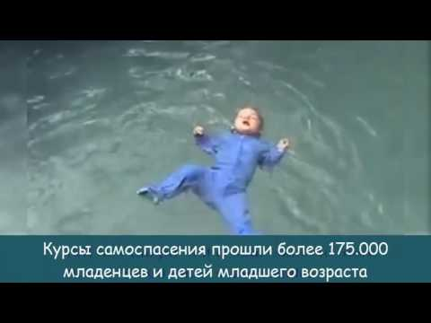 Ребенок упал в бассейн и своим примером спас миллионы детей. Внимание на 41 секунду!