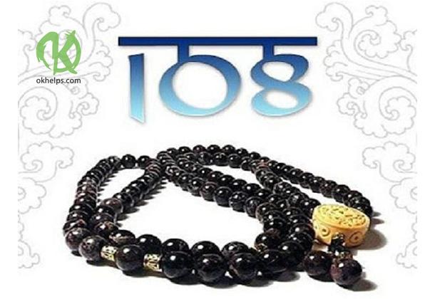 Эзотерическое число 108 — самое совершенное число!