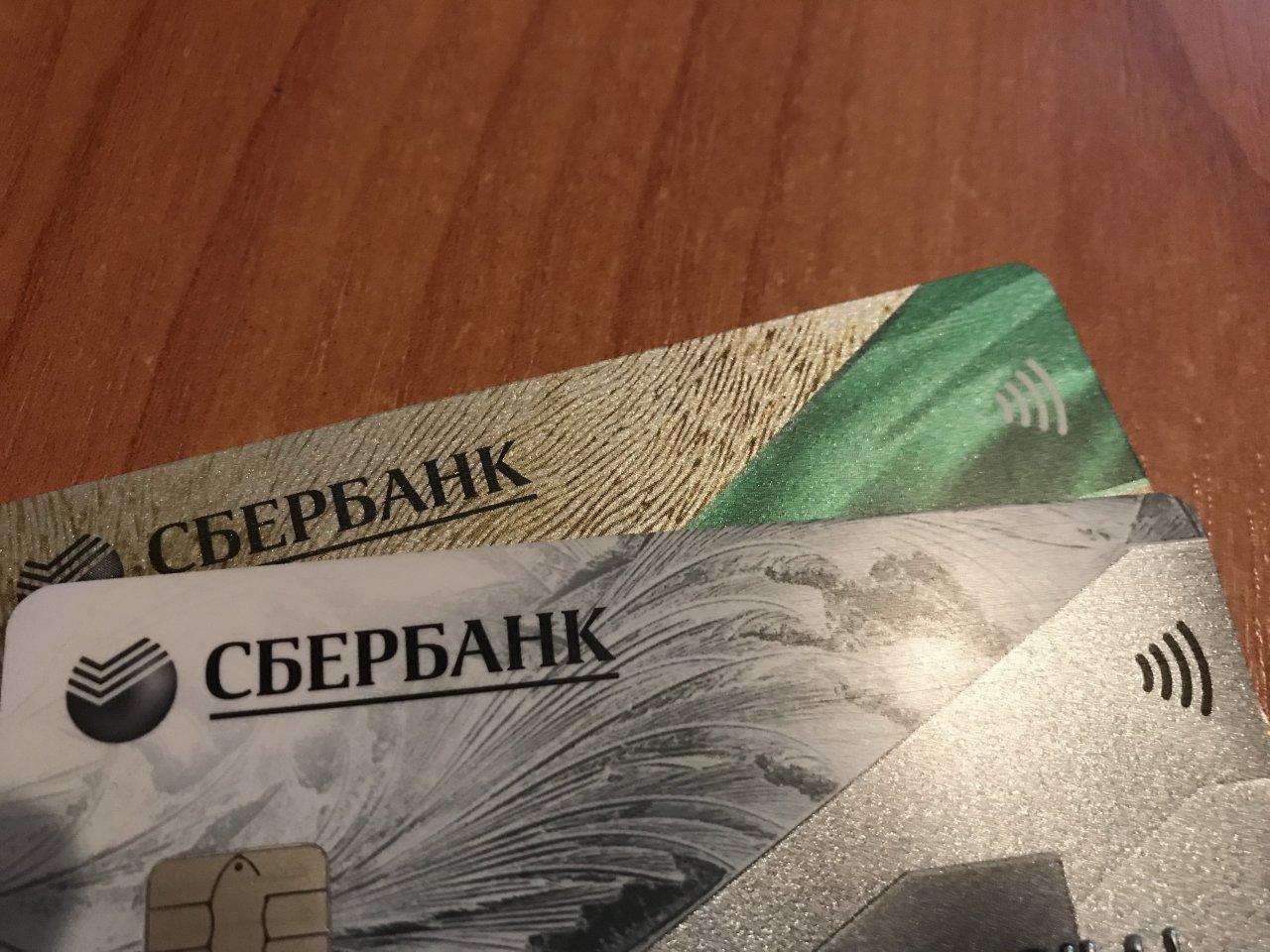 Зампред правления «Сбербанка» покинул свой пост