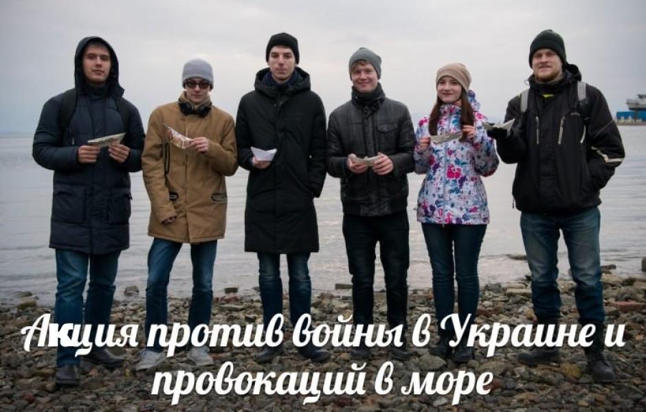 Юлия Витязева: Россия: Хроники ползучей украинизации. Владивосток