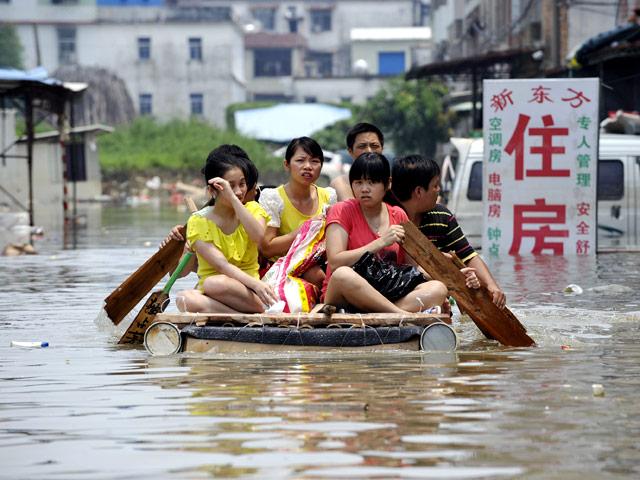 В китайской провинции Хунань…