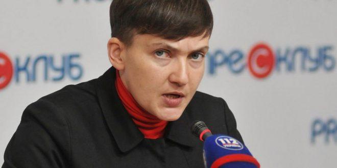 Надежда Савченко: «Лучше б Украиной управлял Путин, а не Порошенко»