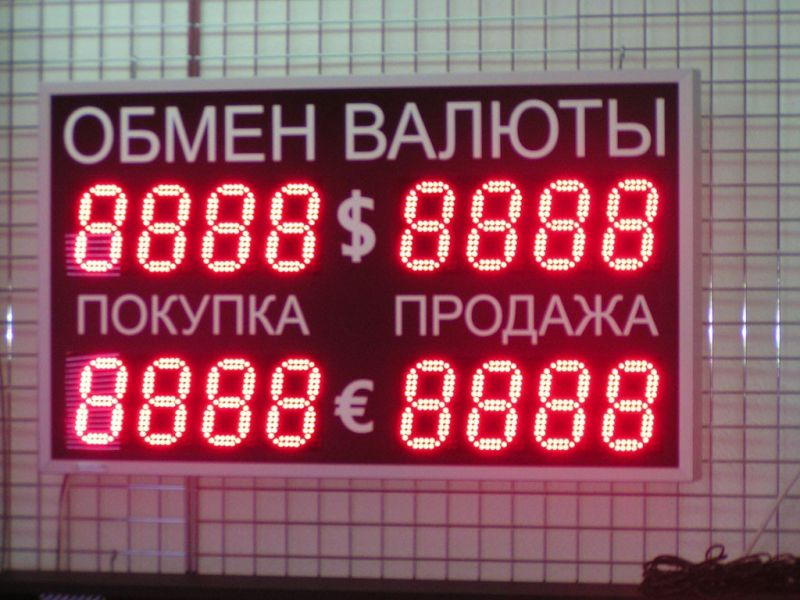 Минфин хочет обесценить рубль на 10%