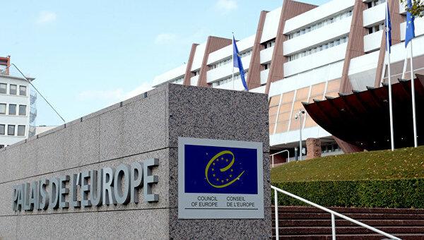 Совет Европы на порге глубоч…