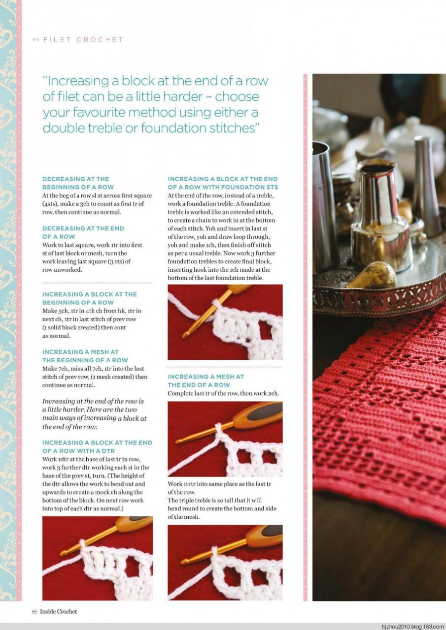 Inside Crochet №52 2014 - 紫苏 - 紫苏的博客