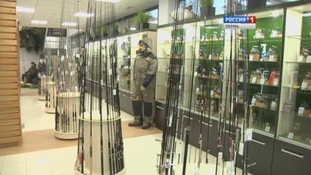 торговый центр для рыболовов