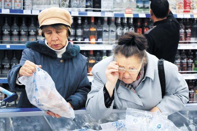 В ПФР заявили, что в России нет пенсионеров, находящихся за чертой бедности