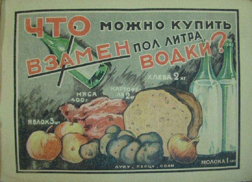 ПРОДУКТЫ СССР 50-Х -70-Х Г.Г.