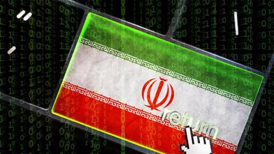 Иранцев заподозрили в кибершпионаже за США и Израилем