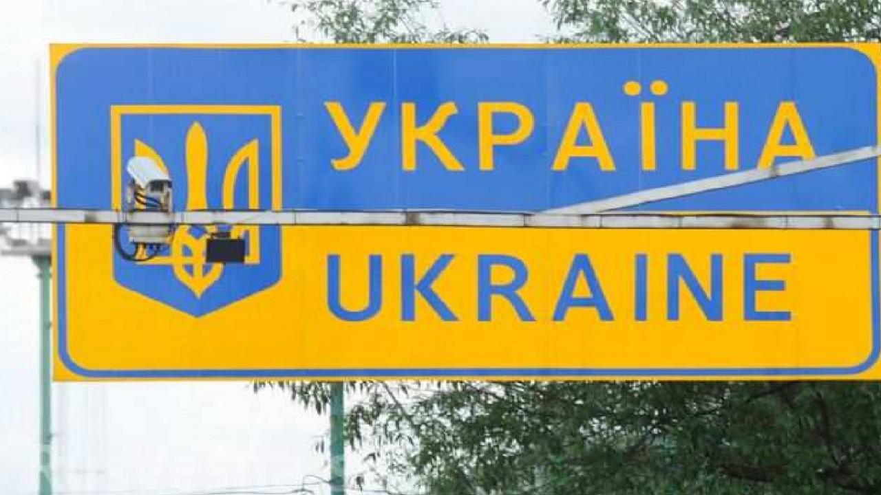 Подсчет потерь Украины от то…